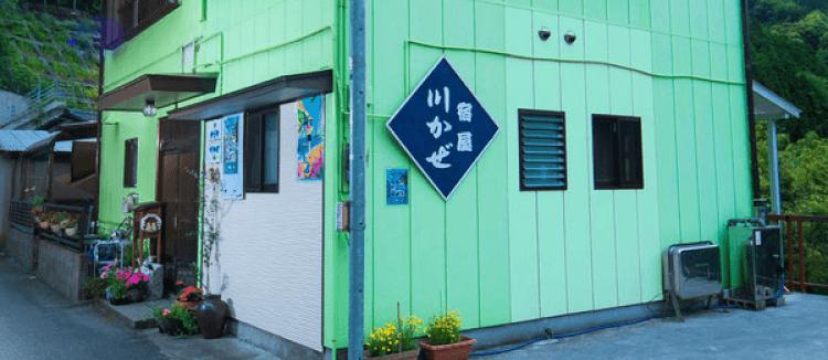 吉野川ラフティング 宿泊オプション 川風 外観写真